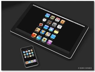 20100620100715-ipad.jpg