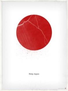 20110316094809-help-japan-300x400.jpg